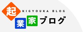 logo_kigyokablog.jpg